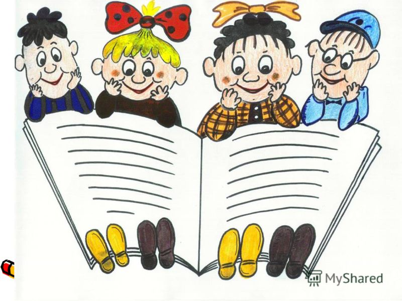 Словари – это ваши помощники и друзья! С ними нужно подружиться. Чем чаще вы будете заглядывать в словарь, тем грамотнее станет ваша речь, тем лучше будут ваши знания!