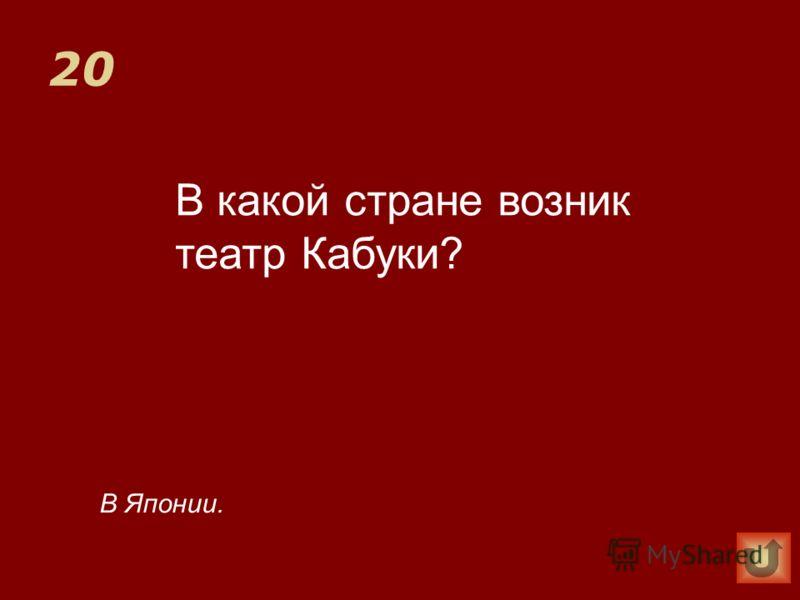 10 Это слово означает некую постройку и у русских, и у татар, но в России – маленькую и неказистую, а в Татарстане – дворец. Сарай.