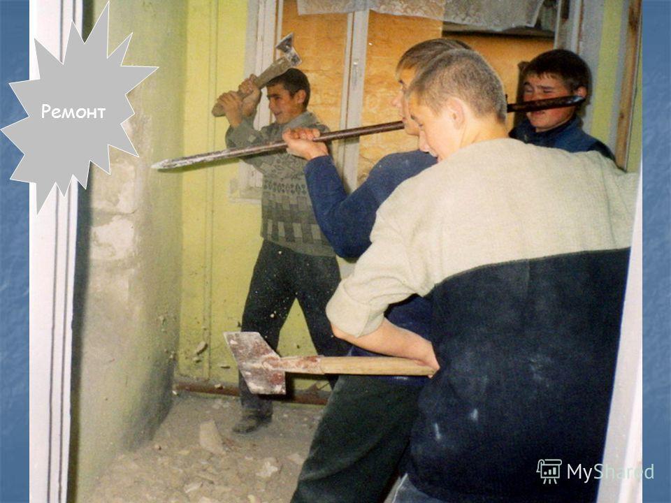 Проекты : Информационный Центр Реализован при содействии волонтёра Корпуса Мира, НПО «Хелиос», местного управления и Фондом Сороса в Молдове. (7 компьютеров, курсы обучения для детей и молодёжи, интернет и другие) Стоимость проекта $6000 Обогощение к