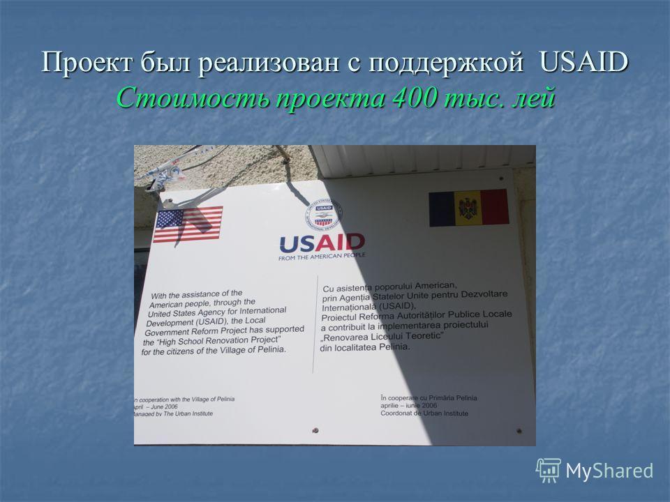 Директор проекта Константин Бындю (НПОКонсулт Норд)