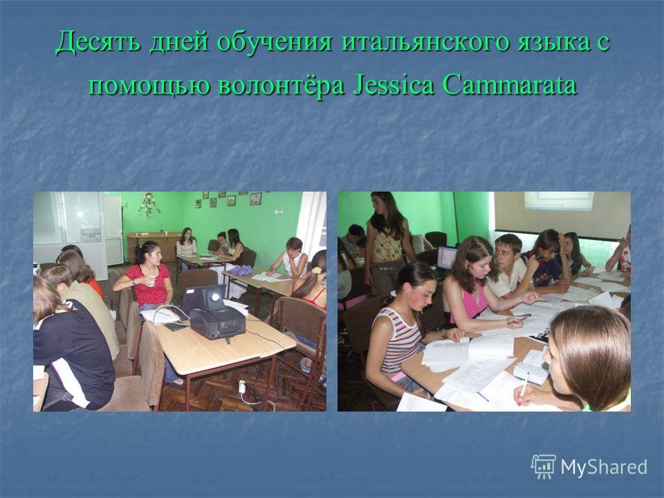 «Программа Экономического Развития сельской молодёжи» Новый проект в Пелинии