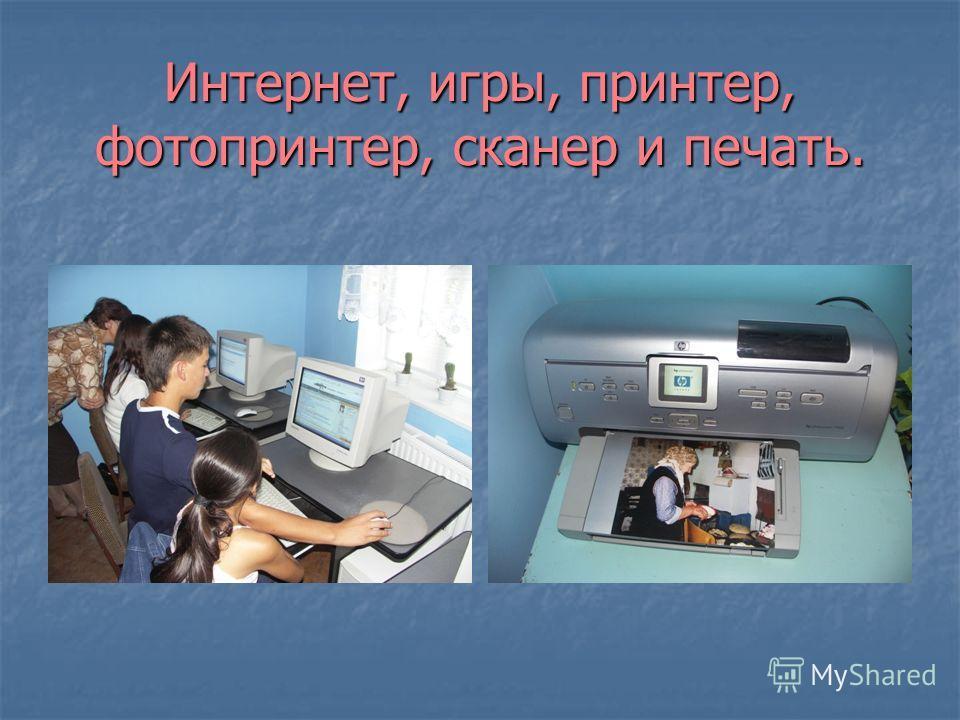 Ксерокс, Факс