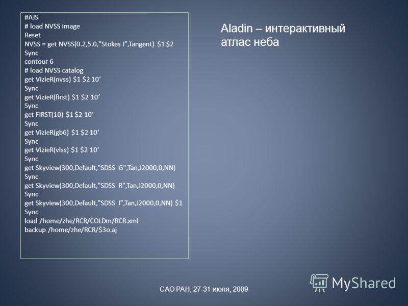#AJS # load NVSS image Reset NVSS = get NVSS(0.2,5.0,