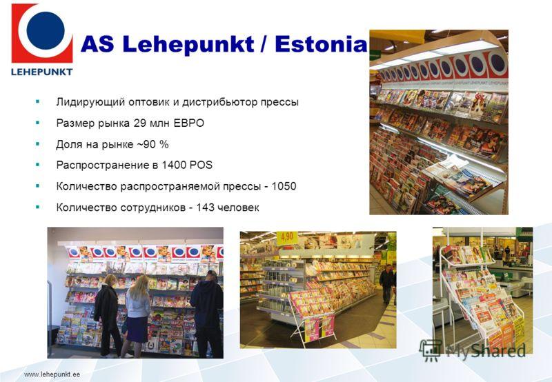 AS Lehepunkt / Estonia Лидирующий оптовик и дистрибьютор прессы Размер рынка 29 млн ЕВРО Доля на рынке ~90 % Распространение в 1400 POS Количество распространяемой прессы - 1050 Количество сотрудников - 143 человек www.lehepunkt.ee