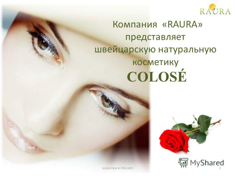 Компания «RAURA» представляет швейцарскую натуральную косметику COLOSÉ 1www.raura-ltd.com