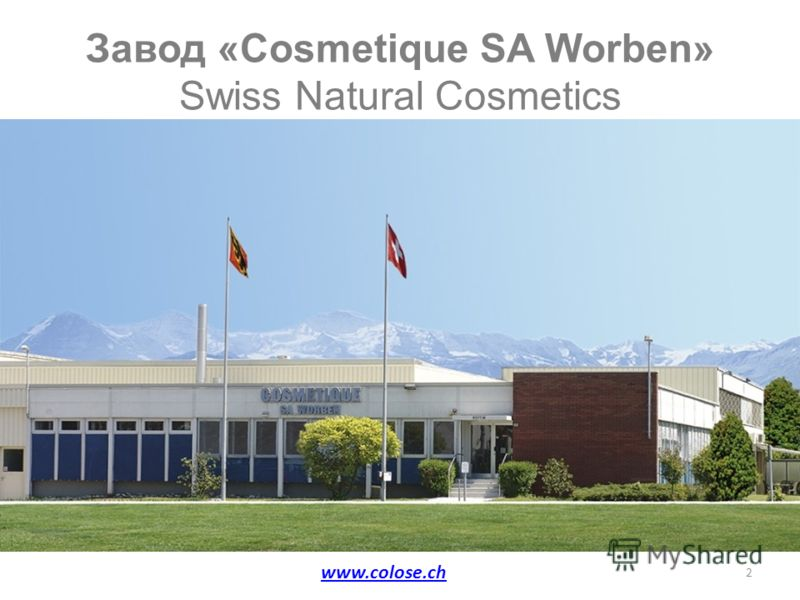 Завод «Cosmetique SA Worben» Swiss Natural Cosmetics www.colose.ch 2