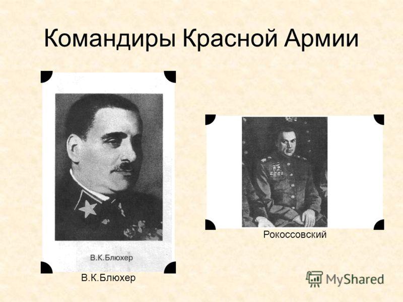 Война восточный фронт январь 1919 г