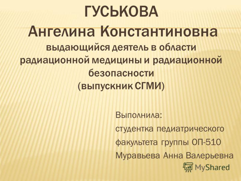 знакомства в озерске челябинской области без регистрации бесплатно