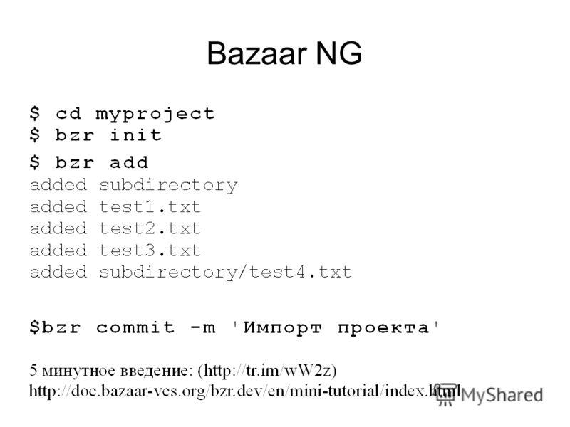 Bazaar NG