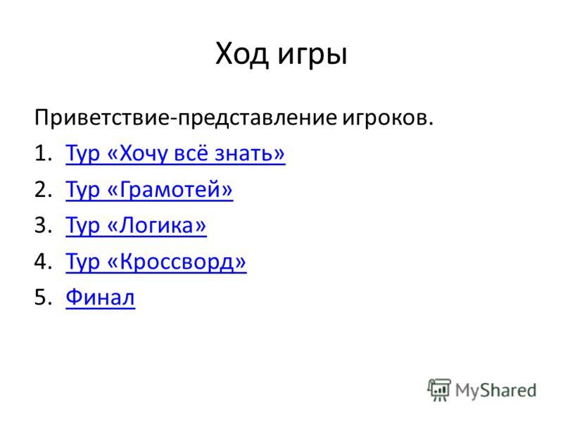 Денисовская ОШ I-IIIступеней Симферопольской райгосадминистрации в Автономной Республике Крым