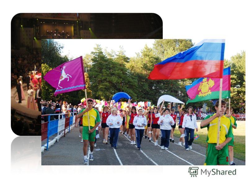 ТоржественныйТоржественный смотр и шествие войск, спортсменов. Торжественное шествие и небольшая сценка с участием всех артистов перед началом циркового представления.смотршествие сценкаперед