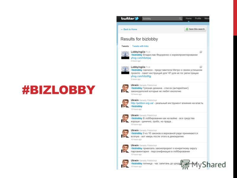#BIZLOBBY
