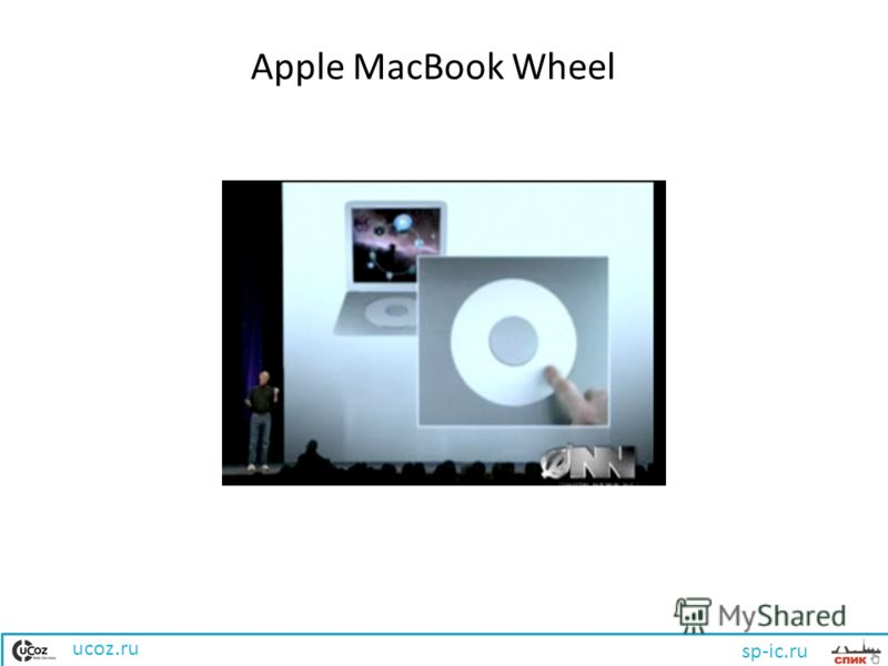 Apple MacBook Wheel ucoz.ru sp-ic.ru