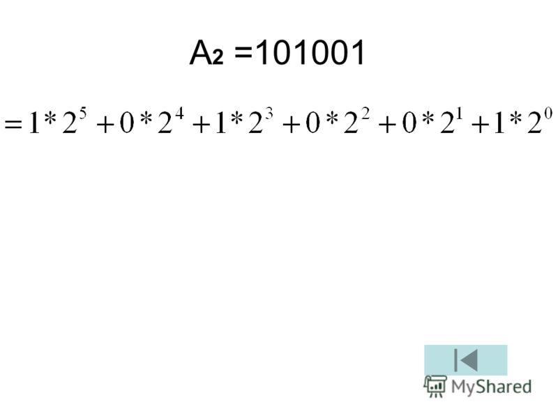 А 2 =101001