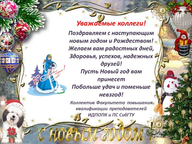 Смс с рождеством христовым поздравления другу