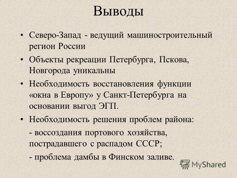 Санкт-Петербургский промышленный узел