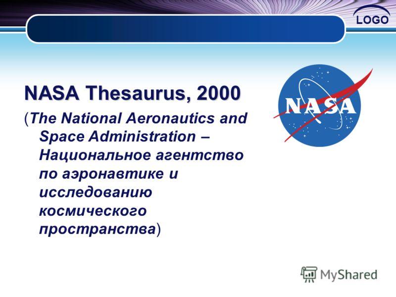 LOGO NASA Thesaurus, 2000 (The National Aeronautics and Space Administration – Национальное агентство по аэронавтике и исследованию космического пространства)