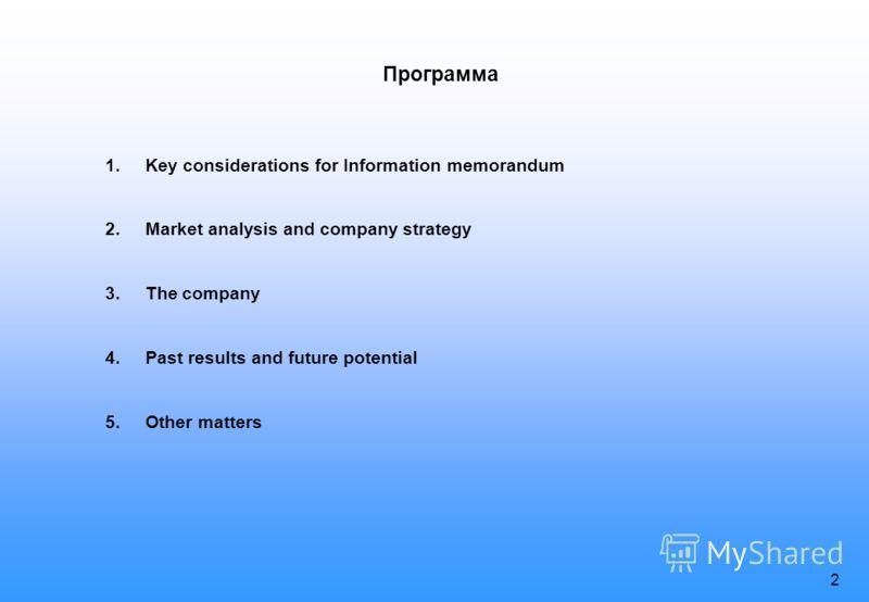 1 Finding an international investor Ключевые вопросы сентябрь 2006 First steps