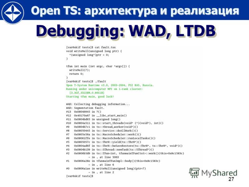 Open TS: архитектура и реализация Open TS: архитектура и реализация 27 Debugging: WAD, LTDB