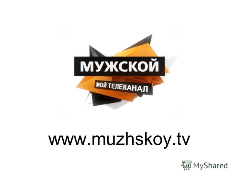 www.muzhskoy.tv