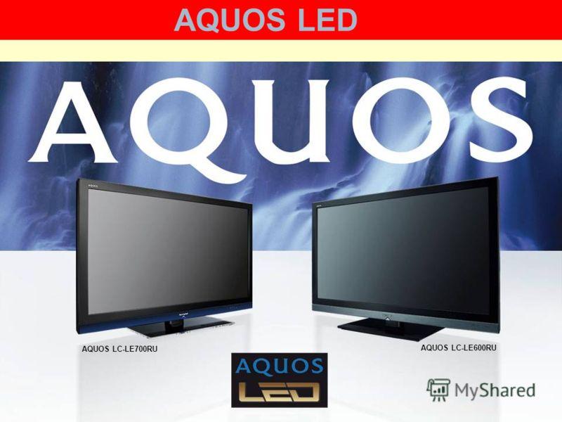 AQUOS LED AQUOS LC-LE700RU AQUOS LC-LE600RU