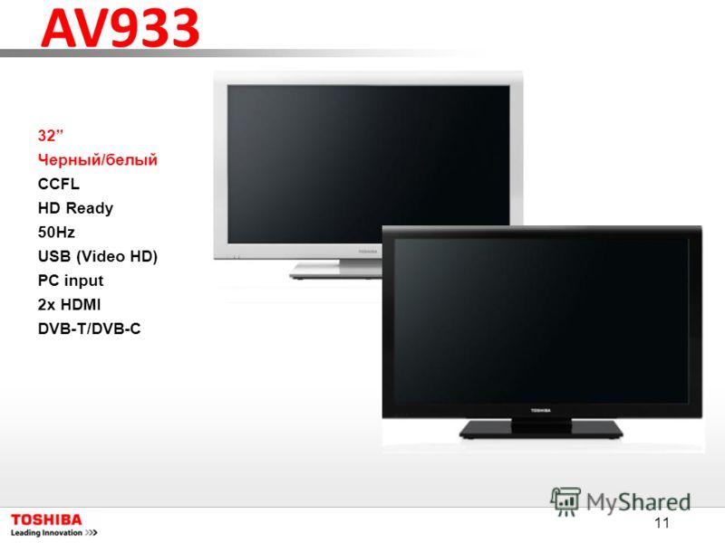 11 AV933 32 Черный/белый CCFL HD Ready 50Hz USB (Video HD) PC input 2x HDMI DVB-T/DVB-C