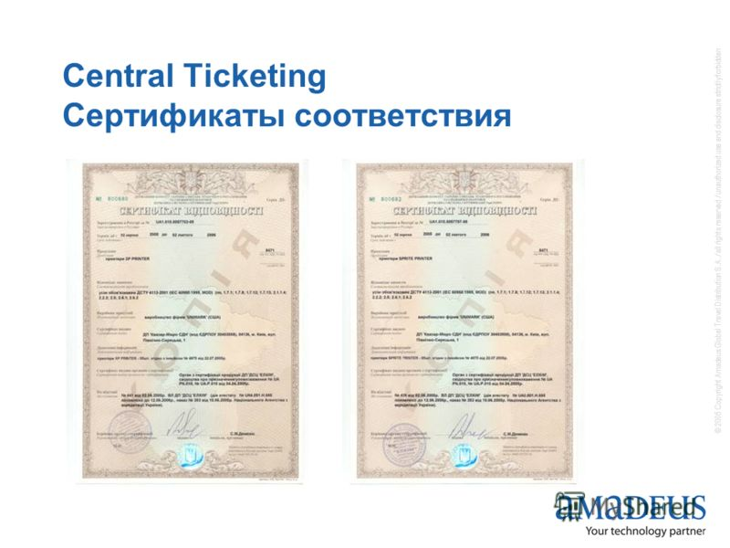 © 2005 Copyright Amadeus Global Travel Distribution S.A. / all rights reserved / unauthorized use and disclosure strictly forbidden Central Ticketing Сертификаты соответствия