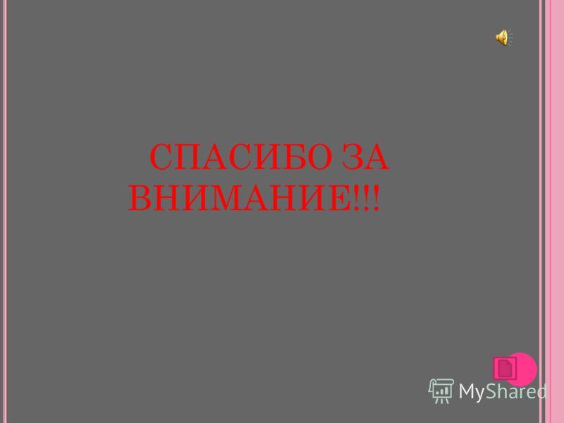 РЕЗУЛЬТАТЫ Проблематика обоих произведений не ограничивается только темой трагедии в Чернобыле, а в связи с ней затрагивает глубокие проблемы человеческого существования, экологического сознания, вражды, войн и единения народов. Произведения схожи и