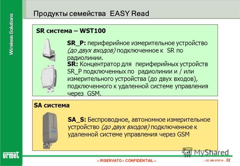 – RISERVATO – CONFIDENTIAL – – DC-MK 070714 - 22 Wireless Solutions Продукты семейства EASY Read Продукты семейства EASY Read SR_P: периферийное измерительное устройство (до двух входов) подключенное к SR по радиолинии. SR: Концентратор для периферий