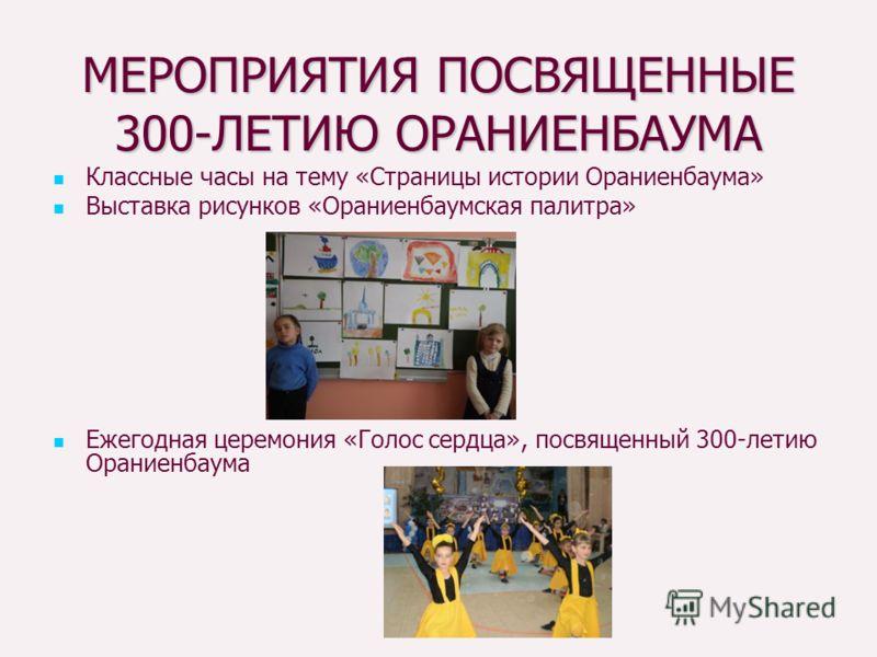 государственная программа толерантность санкт-петербург: