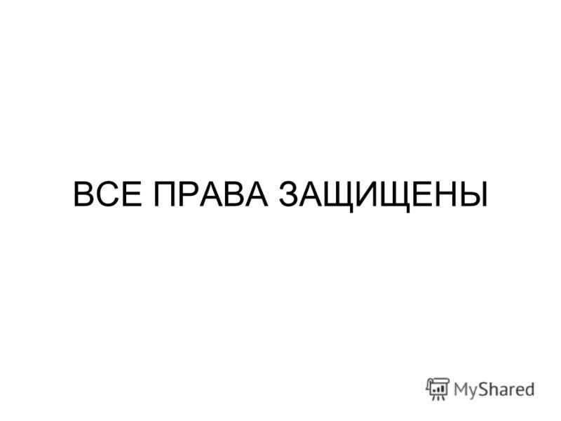 Конец Редактор – Юфкин В.В. Продюсер – Юфкин В.В. Оператор – Юфкин В.В.