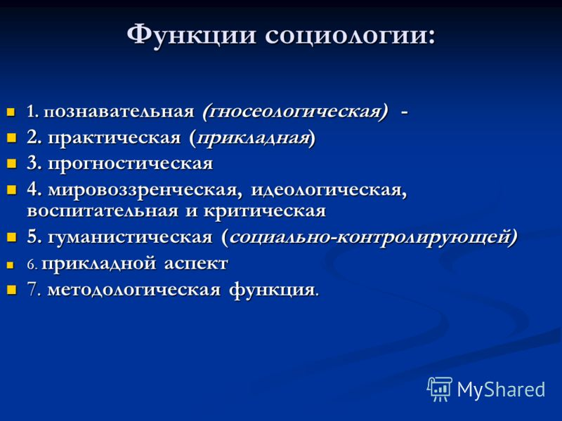 download Кухня