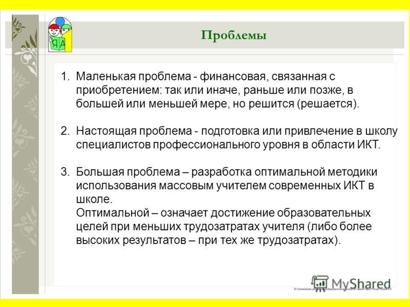 2 www.shkola1.info