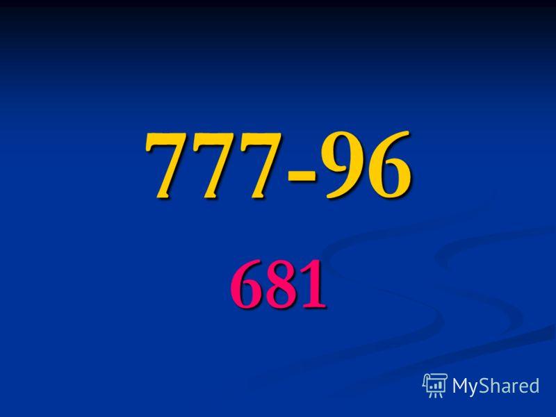777-96 681