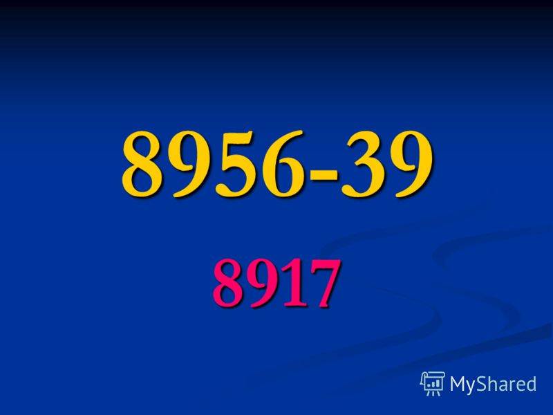 8956-39 8917