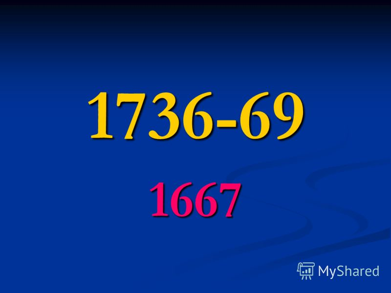 1736-69 1667