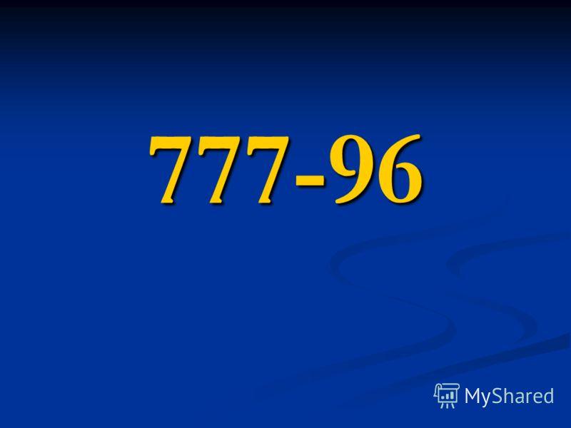 777-96