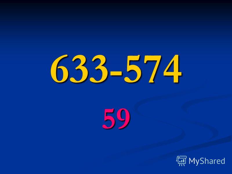 633-574 59