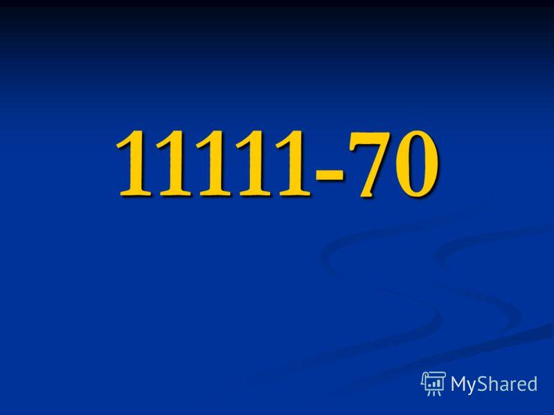11111-70