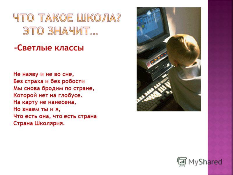 Русская народная сказка пряничный домик читать