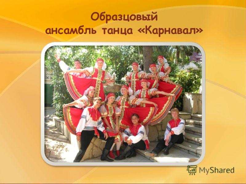Факультативные предметы на основном отделении Основы сценического грима Основы сценического грима Испанский танец Испанский танец