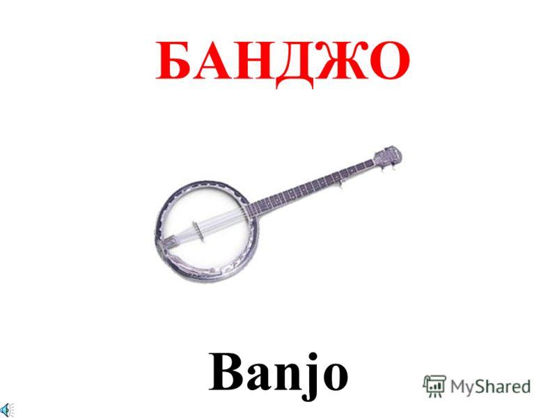 ПИАНИНО Piano
