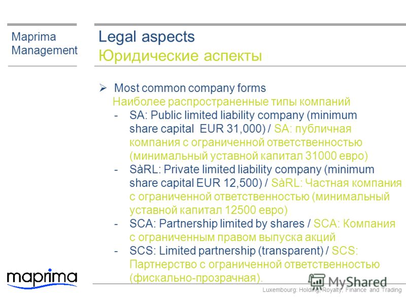 Legal aspects Юридические аспекты Maprima Management Most common company forms Наиболее распространенные типы компаний ­SA: Public limited liability company (minimum share capital EUR 31,000) / SA: публичная компания с ограниченной ответственностью (
