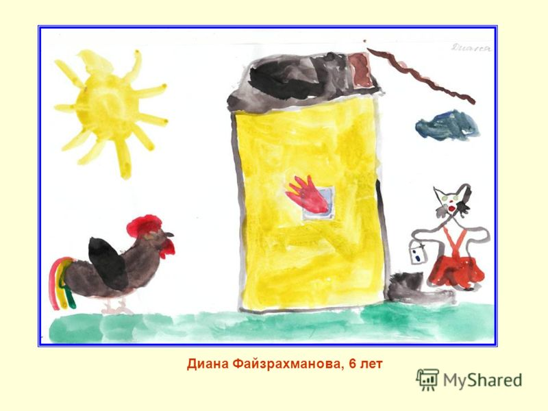 Диана Файзрахманова, 6 лет