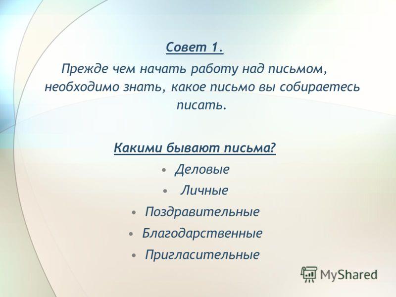 download кочевники южнорусских степей в эпоху средневековья