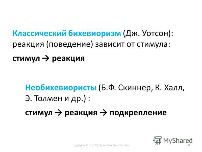 slide_38.jpg