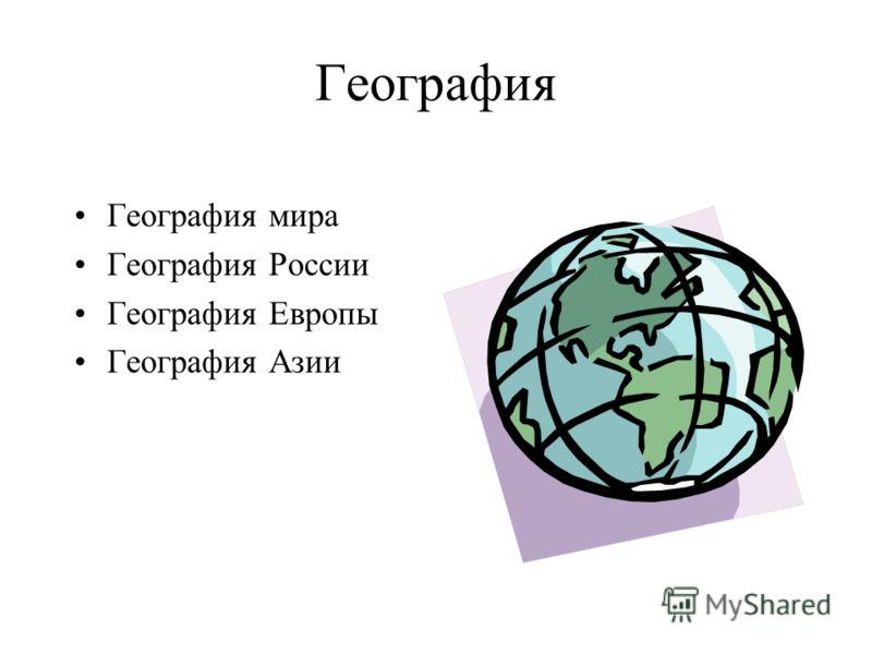 Английский язык Практический Английский язык Орфография Грамматика