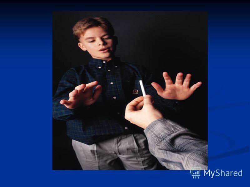 Число подростков «группы риска» по употреблению табака (% от числа опрошенных соответствующего возраста) поданным НИИ гигиены и охраны здоровья детей и подростков Научного центра здоровья детей РАМН, 2009 г. пол Класс обучения 7-й8-й9-й10-11 юноши20,