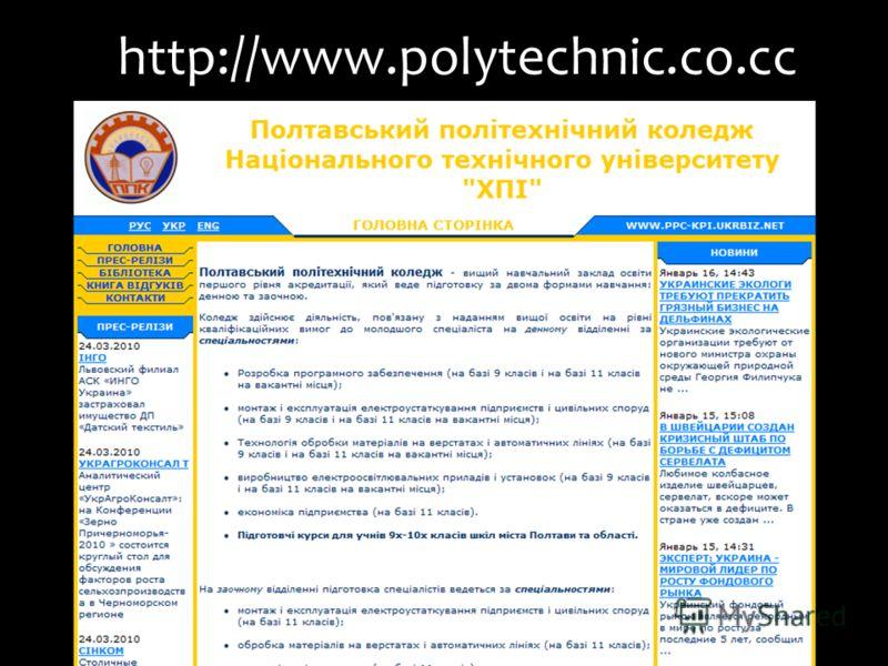 http://www.polytechnic.co.cc