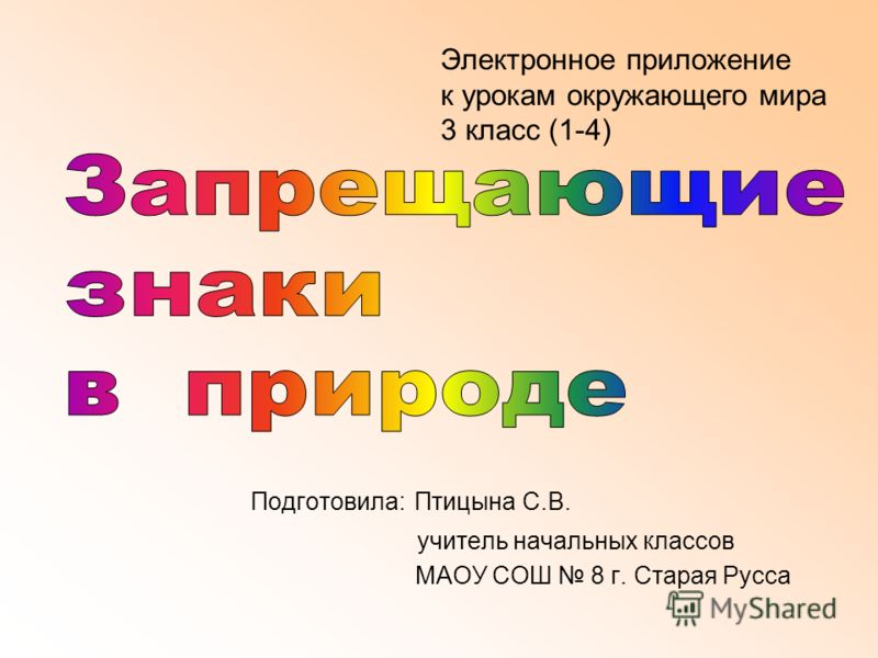 Горького несвоевременные мысли читать онлайн